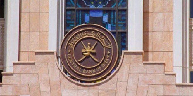 4.5 مليار ريال عماني رصيد التمويل الممنوح من قطاع الصيرفة الإسلامية