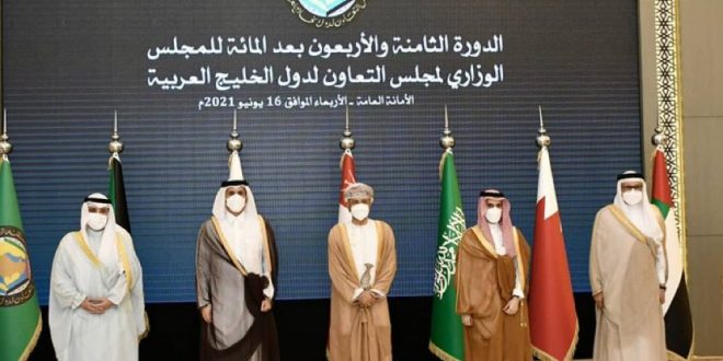 مجلس وزراء خارجية الخليج يعربون عن تقديرهم لجهود السلطنة لإنهاء الأزمة اليمنية