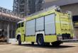 الدفاع المدني يسيطر على حريق وقع بإحدى الشركات